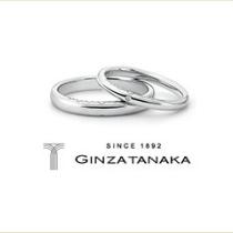 GINZA TANAKA BRIDAL(ギンザ タナカ ブライダル)