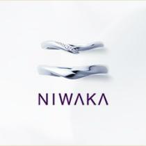俄 NIWAKA(ニワカ)