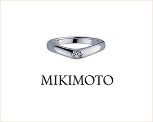 155b898dfedb また、MIKIMOTOの結婚指輪にはどのような特徴があるのでしょう?気になる特徴から口コミ・評判までご紹介します。