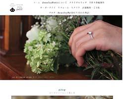 JewelryPetit