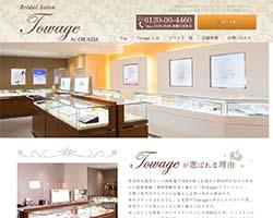 香川_Towage