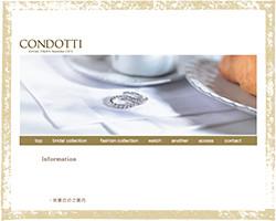 CONDOTTI(コンドッティ)