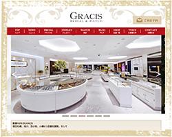 GRACIS(グラシス)