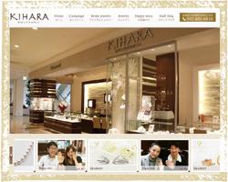 kihara
