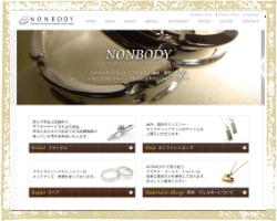 NONBODY