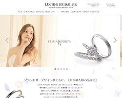 LUCIR-K BRIDAL