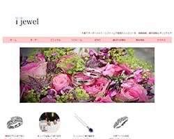 i jewel