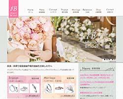Ishigami Bridal