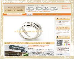 Jewelry miite(ジュエリーミーテ)