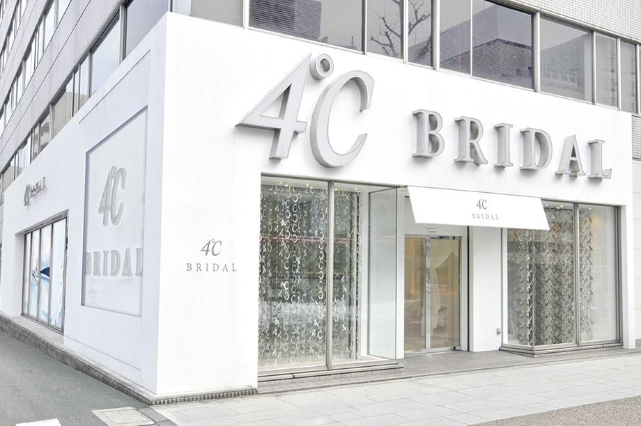 4℃ブライダル 新潟店