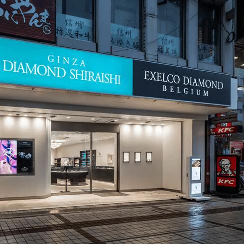 エクセルコ ダイヤモンド長野店