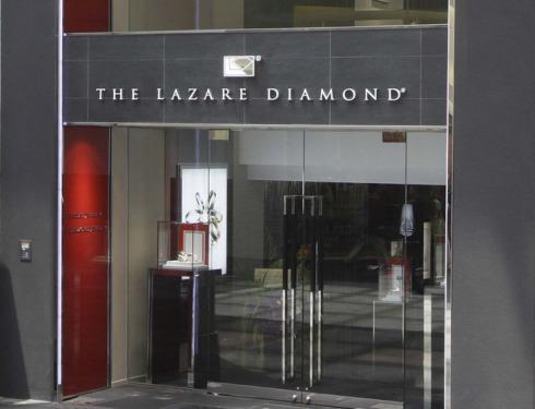 ラザールダイヤモンド 広島店